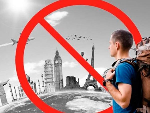 Заборонено виїзд за кордон: як виявити і що робити?