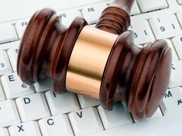 Електронний суд: бути чи не бути?