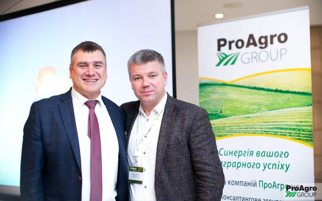 ІІІ Щорічна Аграрна юридична конференція від ProAgro Information Company